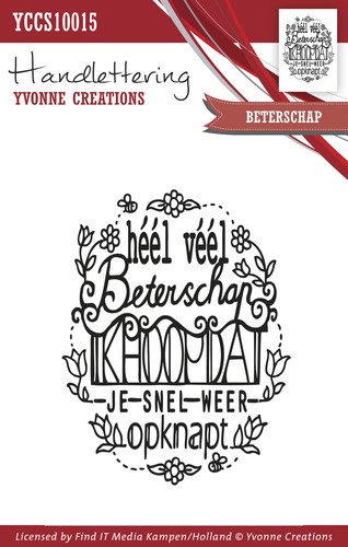 Clearstamp - Handlettering - Yvonne Creations - Beterschap