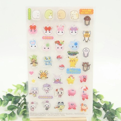 Pokemon clear stamp